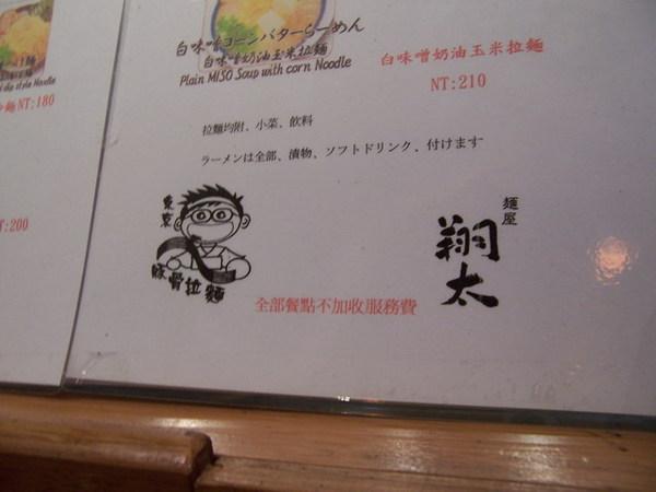 100_1825_大小 .JPG