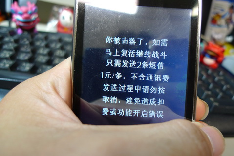 P1010829_調整大小.JPG