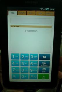 P1100658_resize.JPG