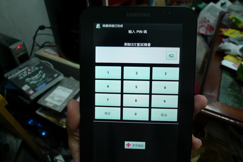 P1100657_resize.JPG