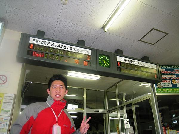 IMG_5237.JPG