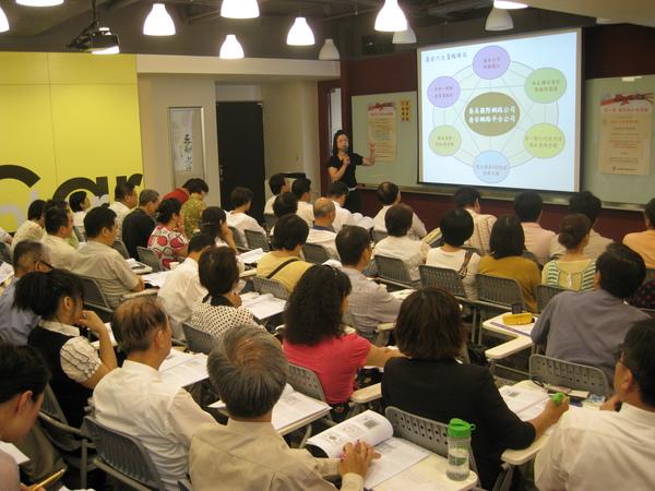 業務主管教育訓練
