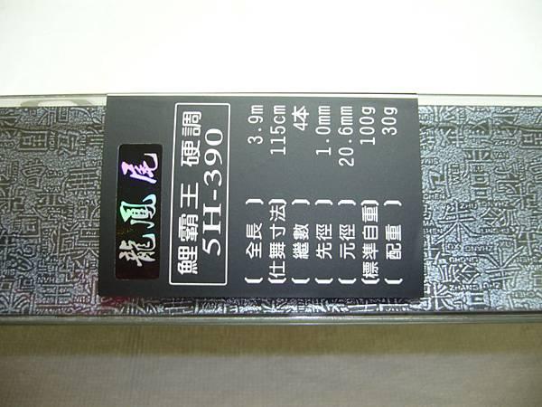 P1080591