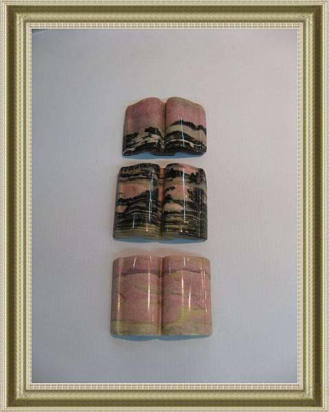 玫瑰石-書(一本萬利)001.jpg