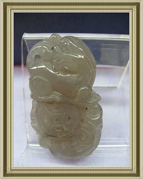 木化玉髓-003(2)背面.jpg