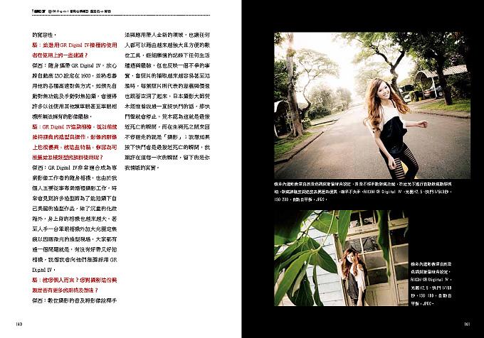 001-144-跨頁_頁面_71s.jpg