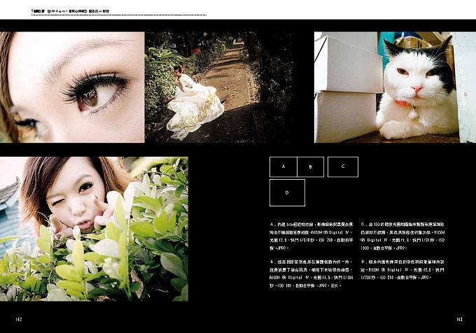 001-144-跨頁_頁面_72s.jpg