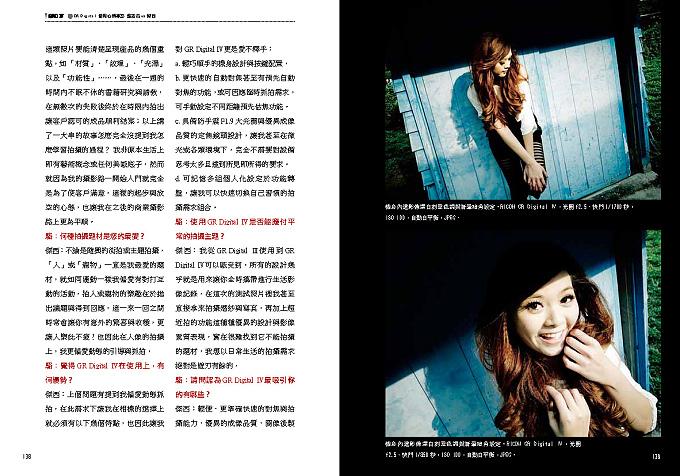 001-144-跨頁_頁面_70s.jpg