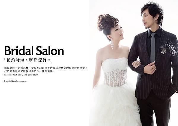 婚紗表現時尚簡約 婚禮紀錄情感真實