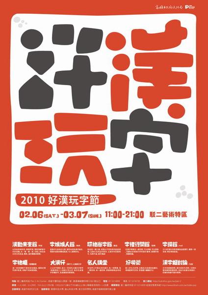 poster_500.jpg