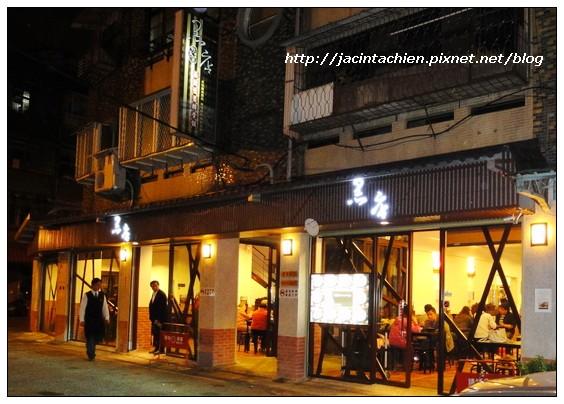 2010淡水黑店05-f.jpg