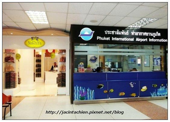 2010 Phuket -P1150188-f.jpg