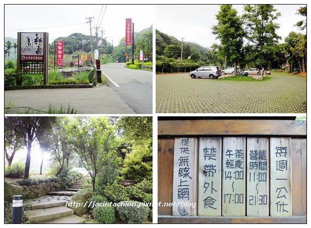 松葉園01-multi-f.jpg