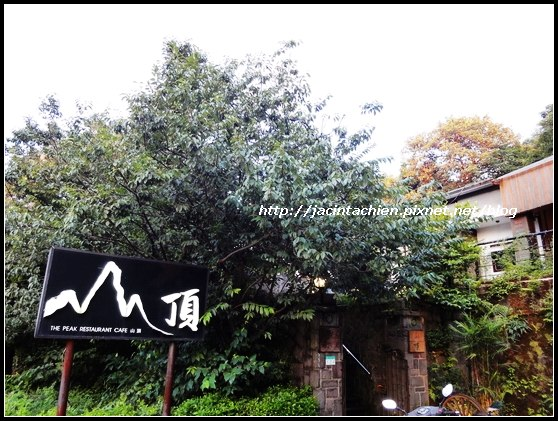 陽明山 - 山頂04-f.jpg