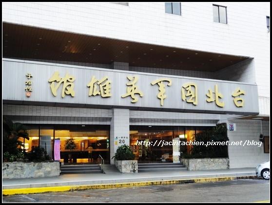 國軍英雄館02-f.jpg