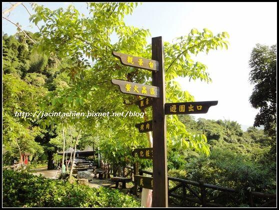 花岩山林78-f.jpg