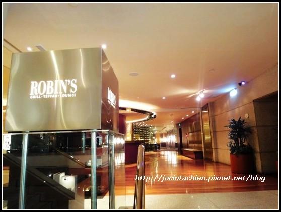 晶華Robin's Grill_001-f