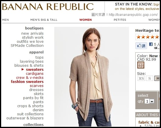s-banana republic-1-f