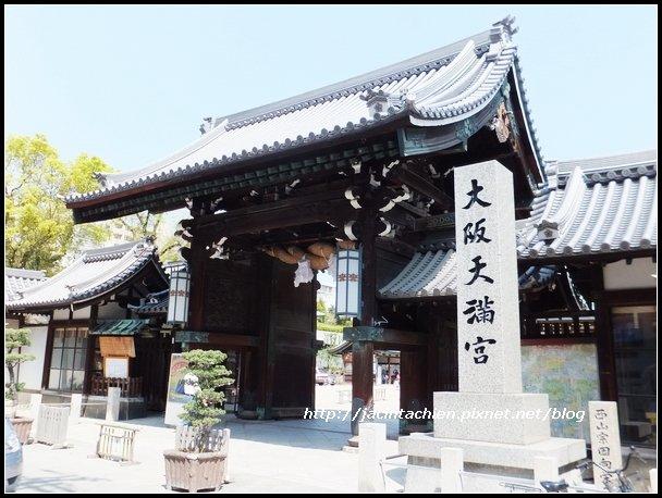 日本大阪0817-f