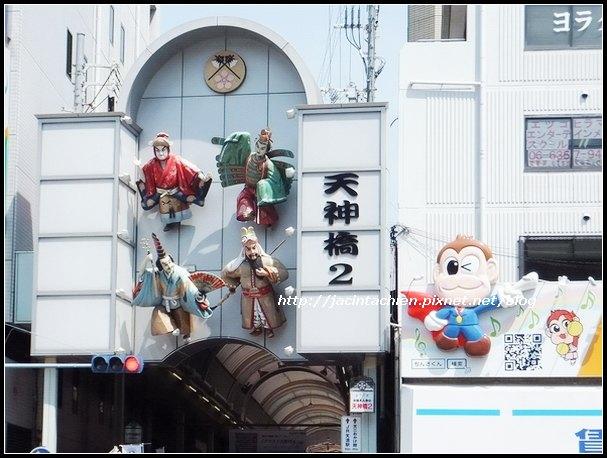 日本大阪0849-f