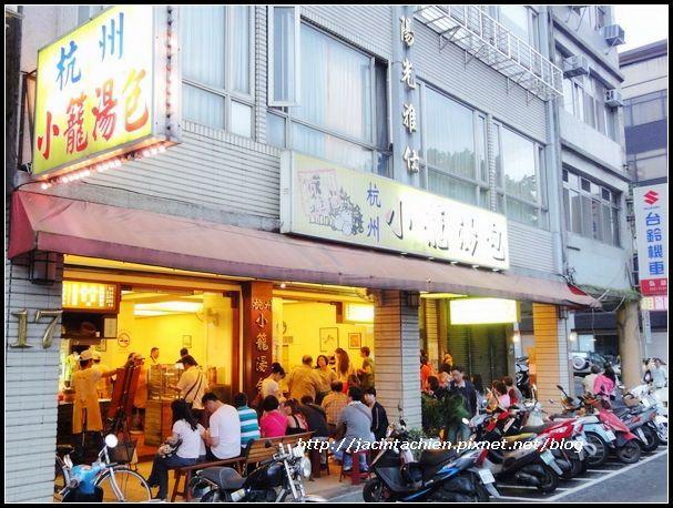 杭州小籠包19-f