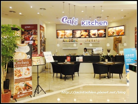 Cafe Kitchen_59-f