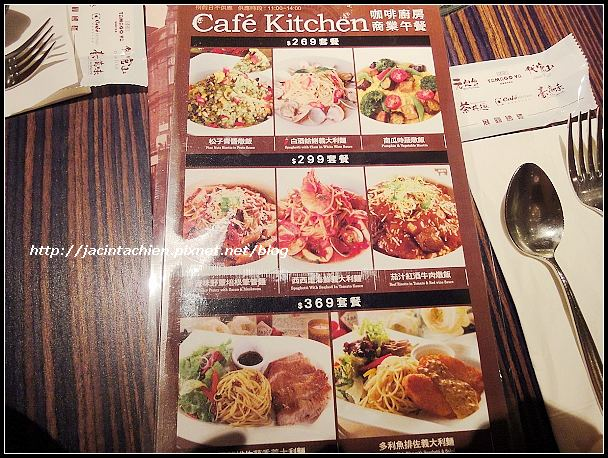 Cafe Kitchen_64-f