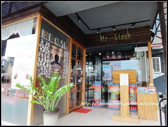 Mr Steak__24-f