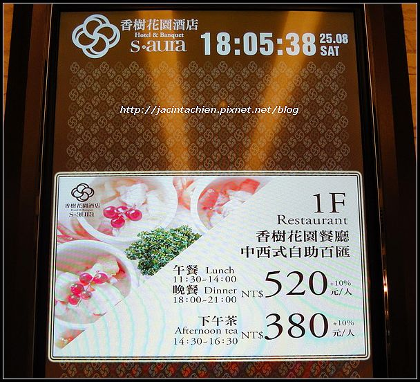 香樹花園酒店054-f