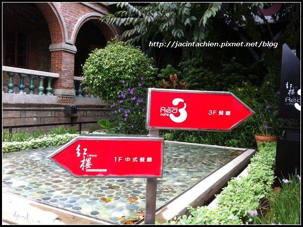 淡水紅樓_022-f