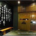 川門子07030-f