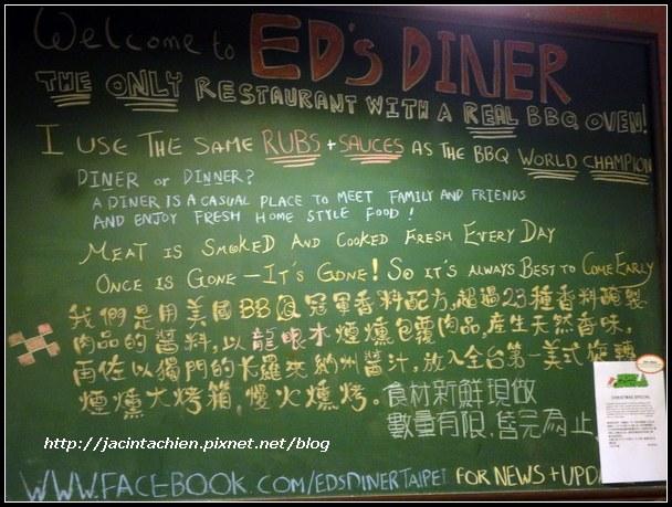 Ed's Dinner_003-f