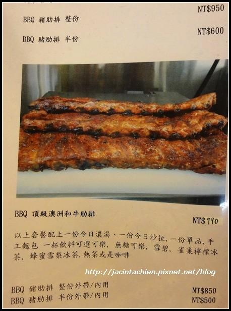 Ed's Dinner_005-f