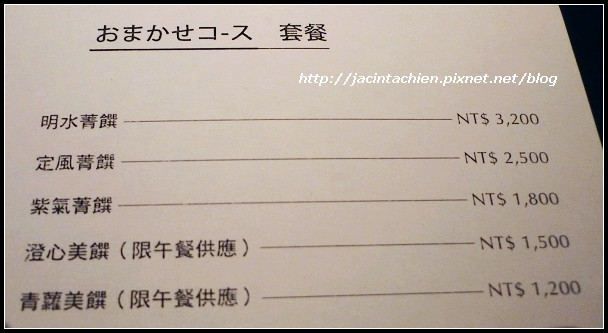 明水三井二館06-f
