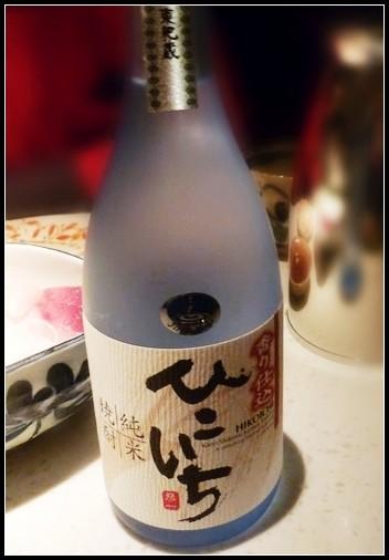 明水三井二館22-f