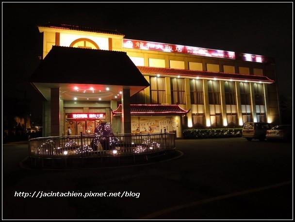 龍和大飯店06