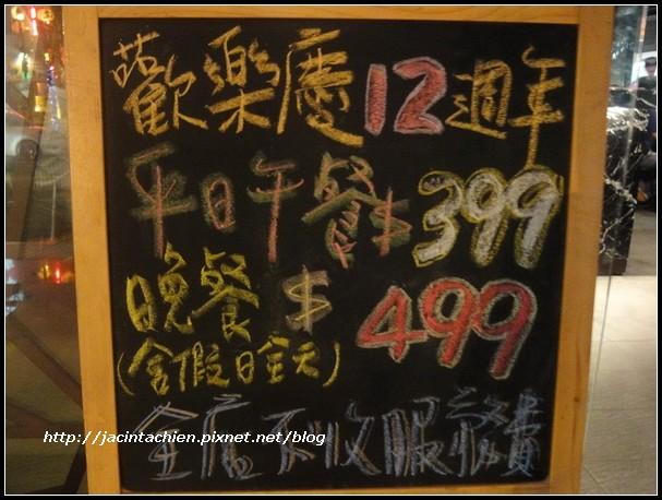 辣中間035