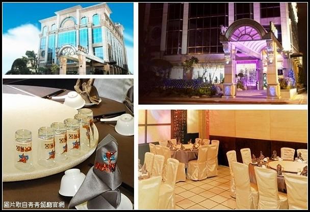 青青餐廳040-multi