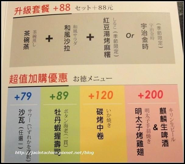 一花亭07