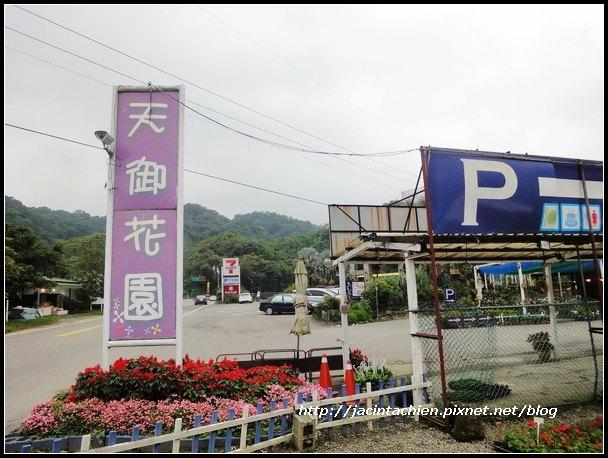 小烏來風景特定區09