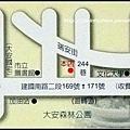 蜀渝小吃021