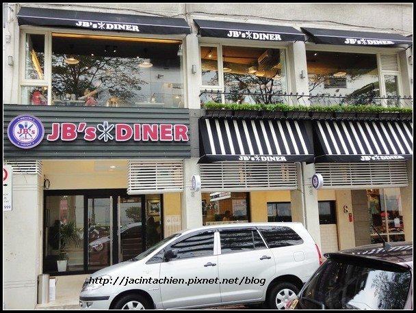 JB's Dinner_001.jpg