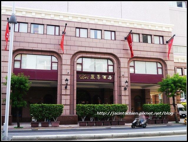 麗尊酒店080871.jpg