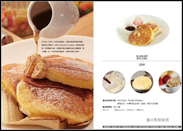 Caldo Cafe_001