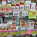 北海道130660.jpg
