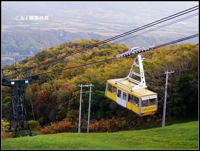 北海道130532