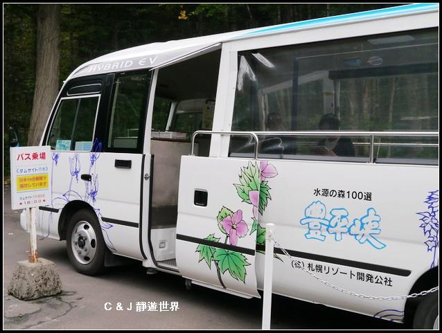 北海道_140386.jpg