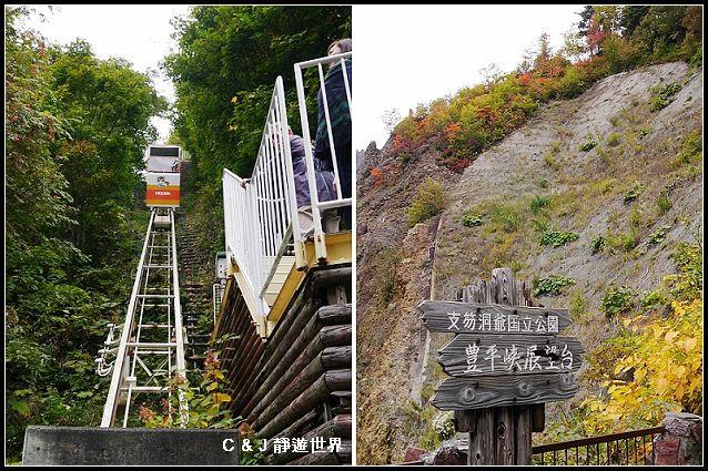 北海道_140396-m.jpg
