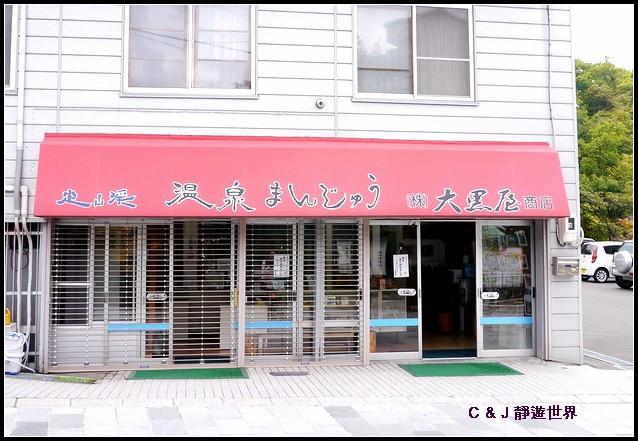 北海道_140471.jpg