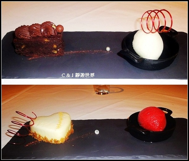 派翠克餐廳02248-m.jpg